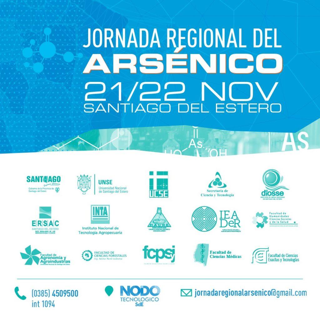 Tercera Circular Jornada Regional del Arsénico